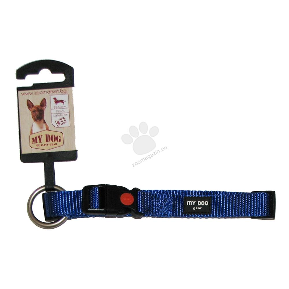 My Dog - нашийник със широчина 15 мм., за кучета с обиколка на врата 35 - 50 см. / син /