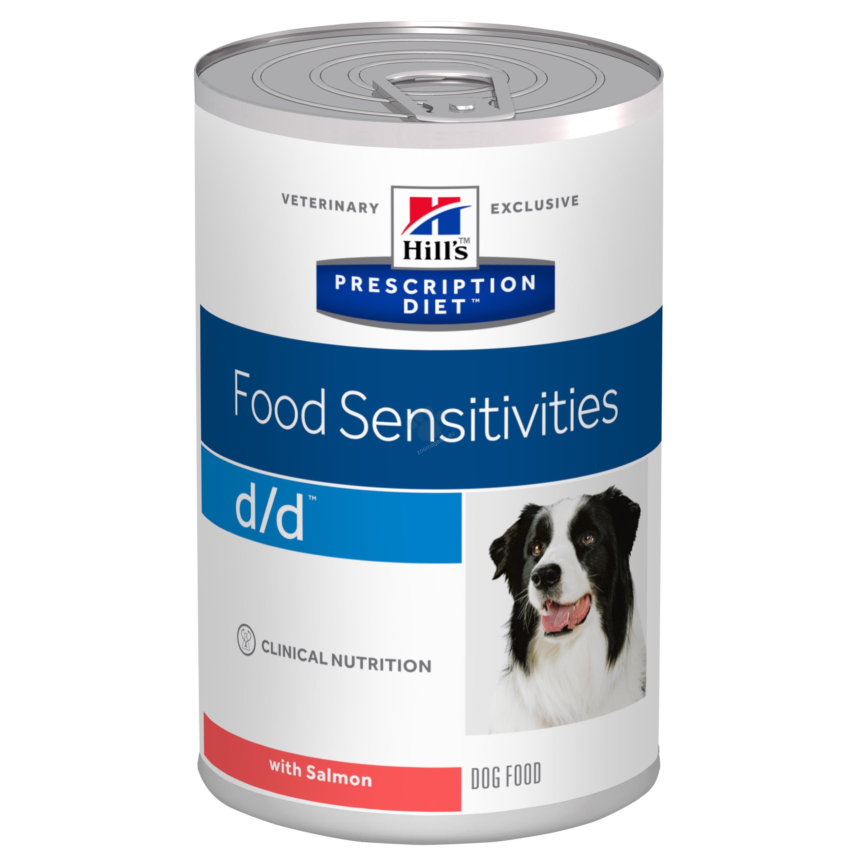 Hills Prescription Diet d/d Canine Salmon - диета подсилваща кожната бариера и съдържа един протеинов и един въглехидратен източник за кучета 370 гр.