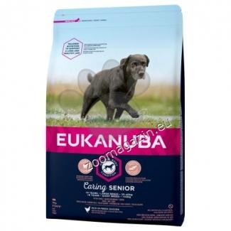 Eukanuba Senior Large - за кучета големи и гигантски породи над 26 кг., и възраст над 9 години 15 кг.