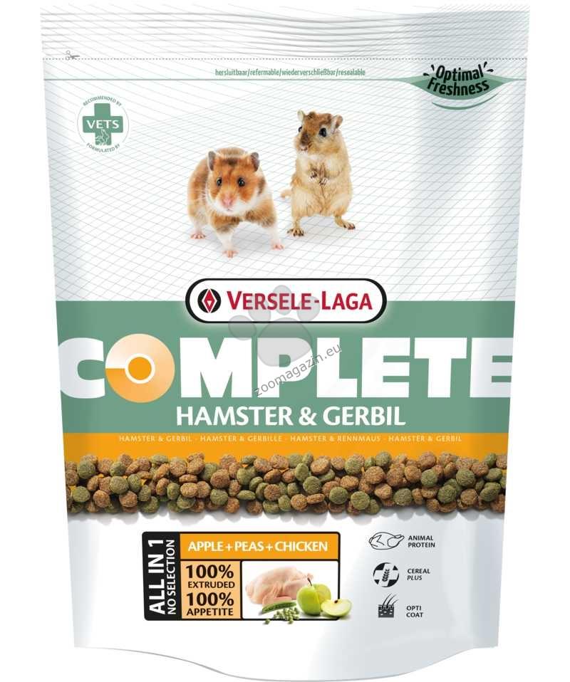 Versele Laga - Complete Hamster & Gerbil - пълноценна екструдирана храна за хамстери 500 гр.