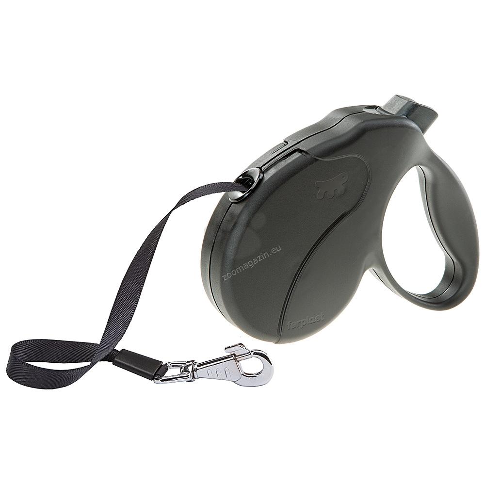 Ferplast - Amigo Easy Tape Mini - автоматичен повод 3 метра, за кучета до 12 кг. / лента / / син, червен, черен /
