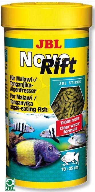 JBL NovoRift - за растителноядни африкански цихлиди  250 мл.