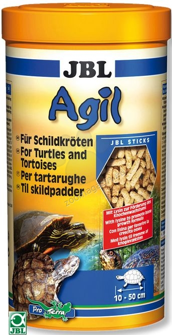 JBL Agil - храна за костенурки /гранули/ 250 мл.