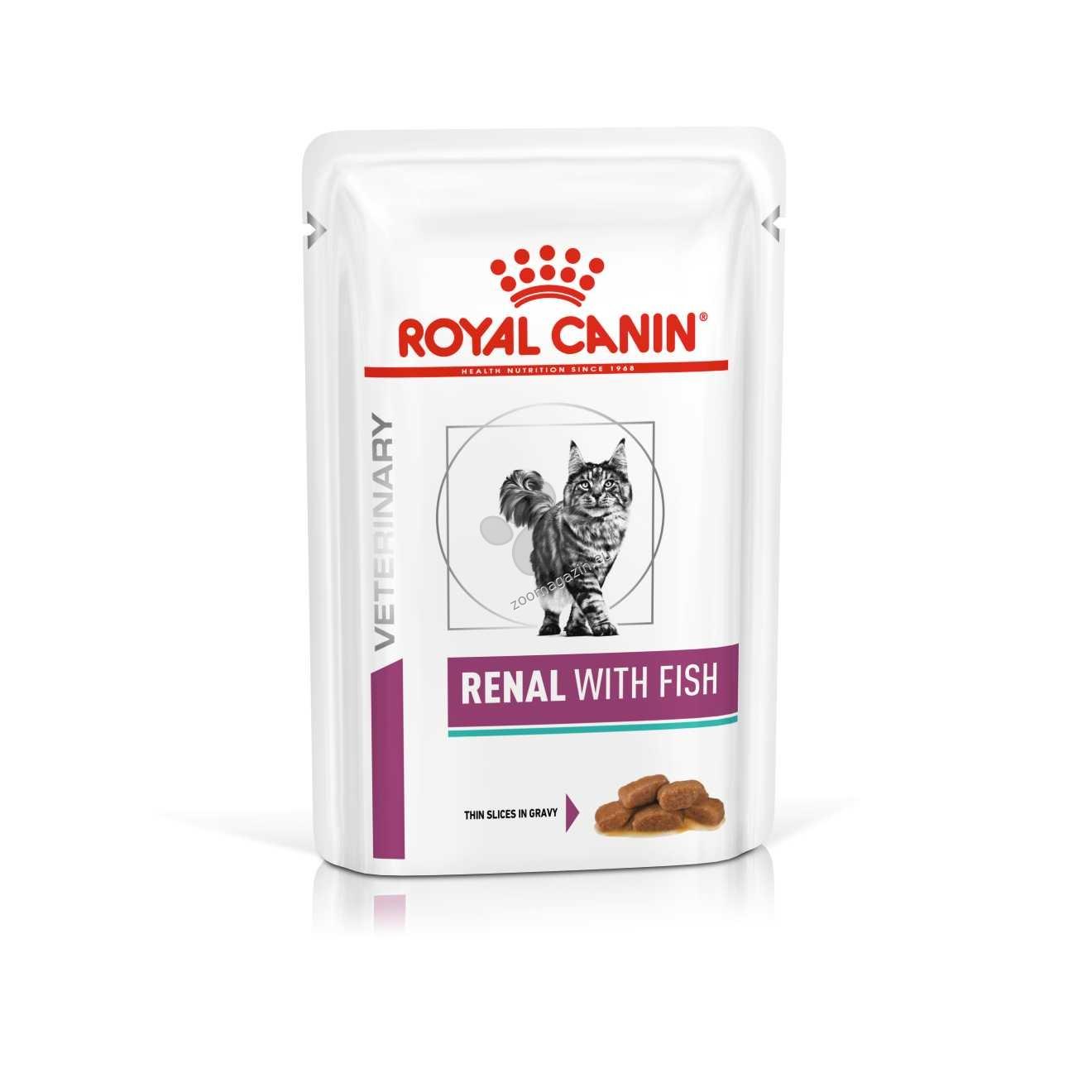 Royal Canin Renal Cat Tuna - лечебна храна за котки, формулирана в подкрепа на бъбречната функция в случай на хронична или временна бъбречна недостатъчност, чрез ограниченото си ниво на фосфор и висококачествените протеини 85 гр.