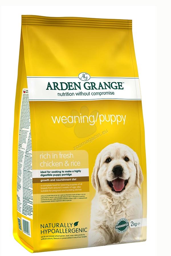 Arden Grange - Puppy Weaning - за захранване на малки кученца от 3 до 12 седмици 2 кг.