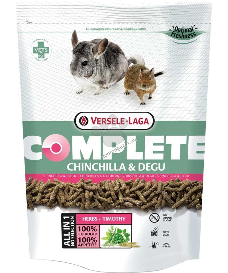 Versele Laga - Complete Chinchilla & Degu - пълноценна екструдирана храна за чинчила 500 гр.