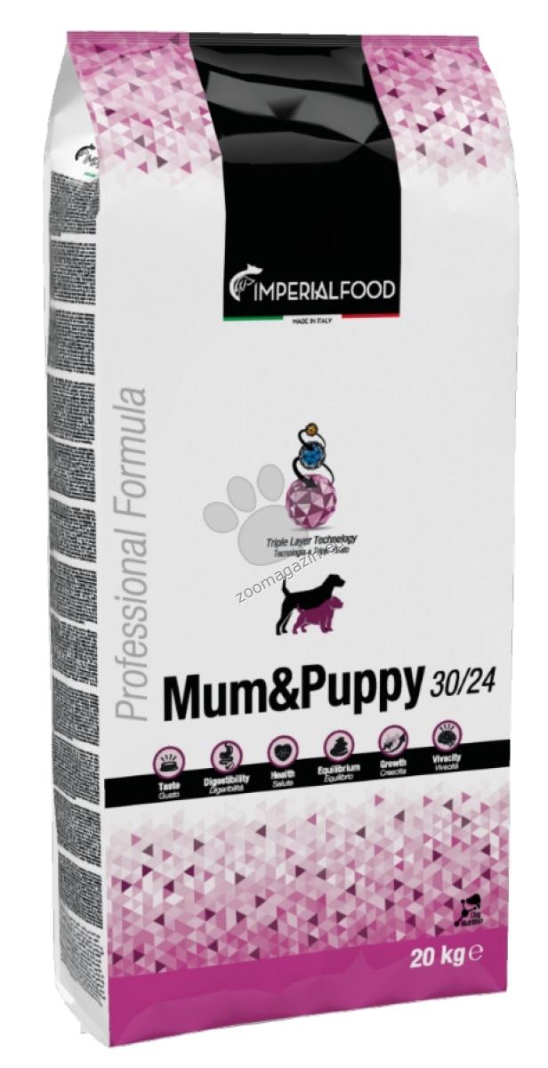 Imperial Food Mum & Puppy - суха храна за за малки кученца и техните майки от всички породи 20 кг.