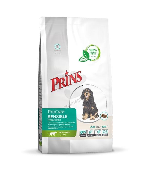 Prins Grain Free Sensible Hypoallergic - за кучета от всички породи с чувствителна храносмилателна система 20 кг.