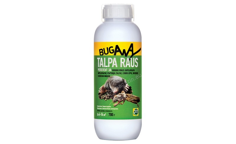 Talpa Raus - репелент за попово прасе, къртици, сляпо куче и полевки 700 гр.