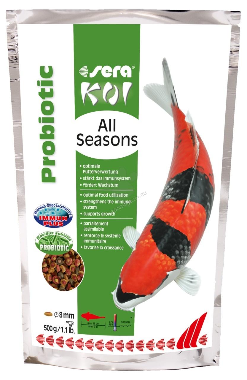 Sera - Koi All Seasons Probiotic - храна с пробиотични бактерии за Кои 500 гр.
