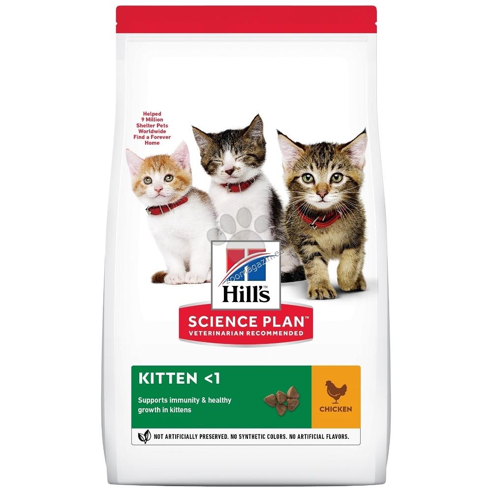Hills - Science Plan Kitten с пилешко - Подрастващи котенца от отбиването до 1-годишна възраст, бременни или кърмещи котки 300 гр. + 300 гр. ГРАТИС