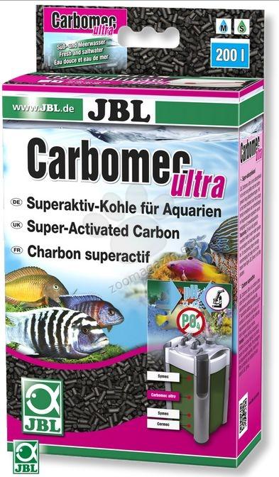 JBL Carbomec ultra carbon - високоактивен въглен за соленоводни аквариуми 800 мл
