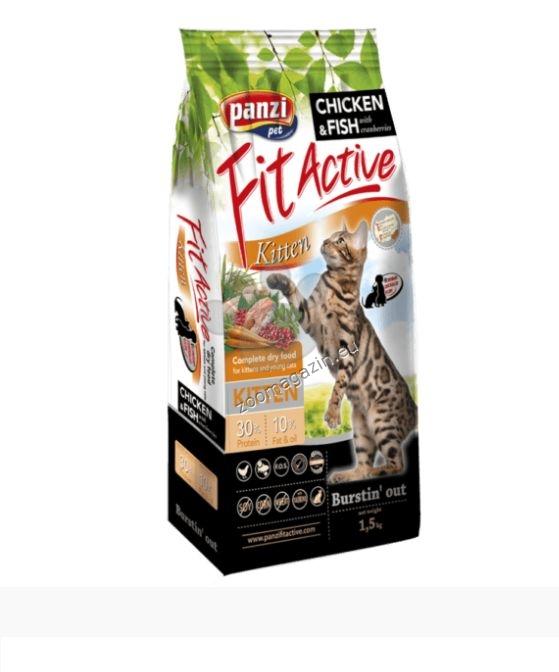 FitActive Kitten – пълноценна храна за котенца, бременни и кърмещи котки 300 гр.