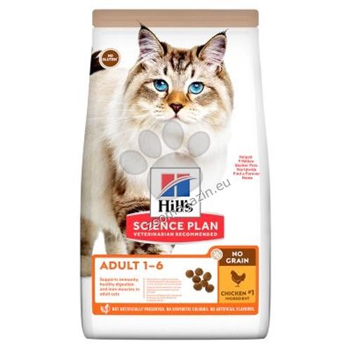 Hills - Science Plan No Grain Adult с пилешко – Пълноценна суха храна за котки в зряла възраст от 1 до 6 години 300 гр.