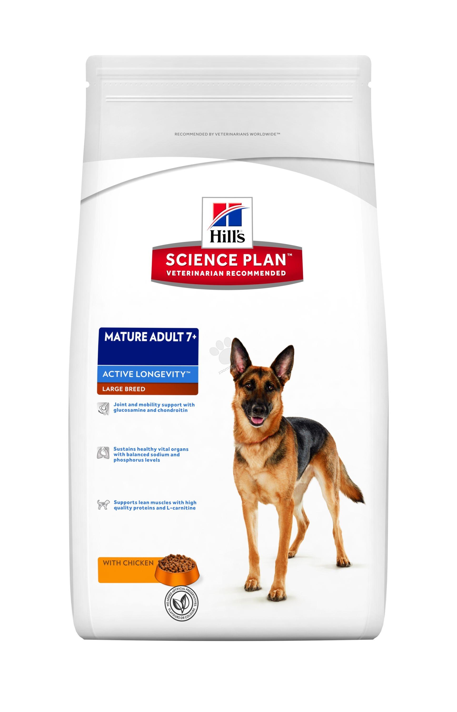 Science Plan Canine Mature Adult 5+ Active Longevity Large Breed with Chicken - Кучета от едри породи на възраст над 5 години 12 кг.