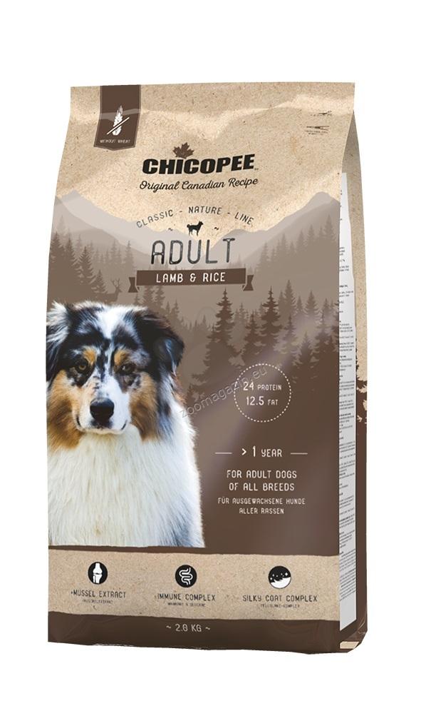 Chicopee Classic Nature Adult Lamb - за израснали кучета с агне и ориз 15 кг. + ПОДАРЪК: 12 броя консерви Chicopee