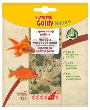 Sera Nature Goldy - основна храна за златни рибки без оцветители и консерванти 12 гр.