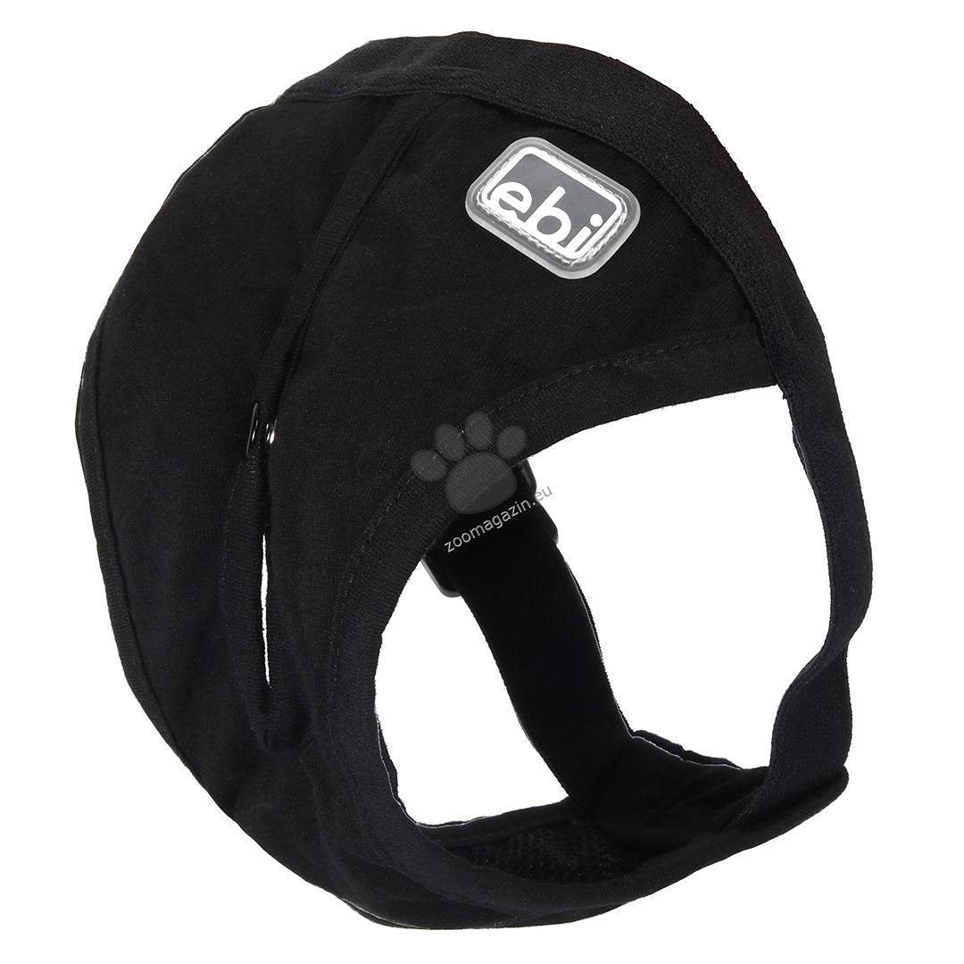 EBI - Гащички за куче, черни, с 3 подложки XL