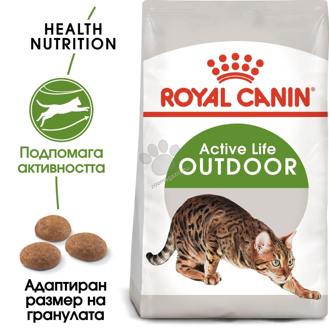 Royal Canin Outdoor – за котки, живеещи и на  открито, за усилване на имунната система   2 кг.