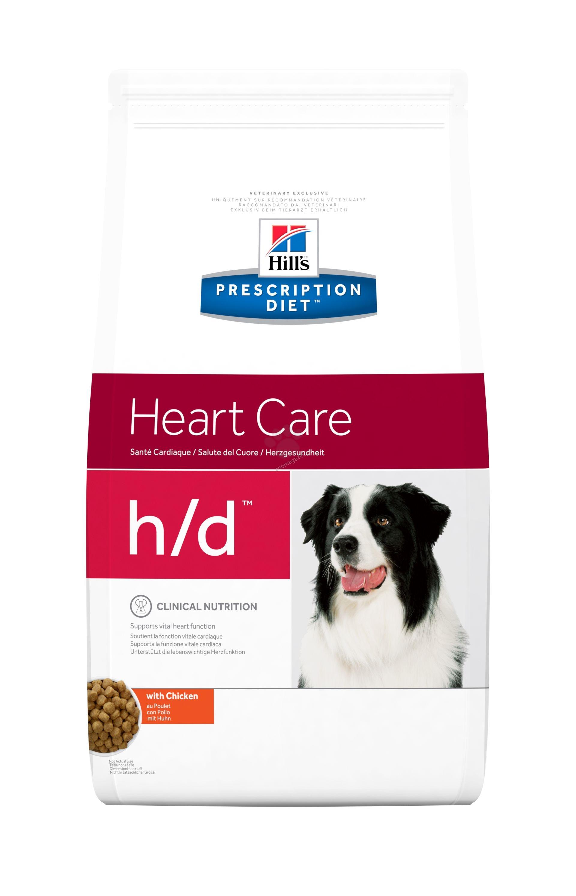 Hills Prescription Diet h/d - диета за сърдечни заболявания при кучета 5 кг.
