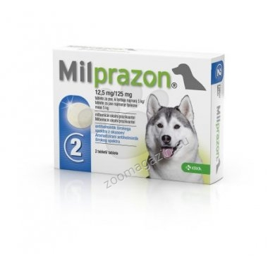 Milprazon / милпразон / - 12.5 / 125 мг. - за кучета с тегло най малко 5 кг. / кутия с 2 таблетки /