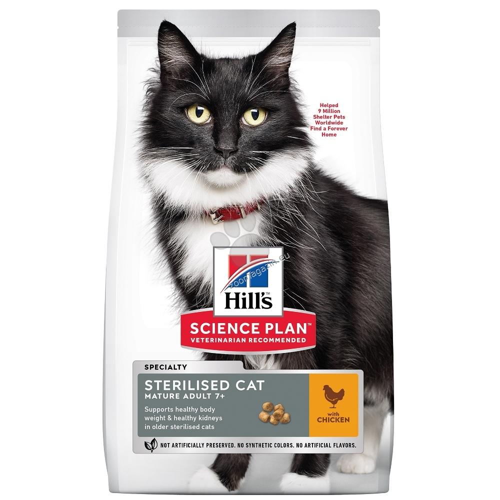 Hills - Science Plan Sterilised Mature Adult 7+ с пилешко - Пълноценна суха храна за кастрирани котки над 7+ години 1.5 кг. + ПОДАРЪК: 2 консерви Hill's Science Plan /1бр. с пилешко и 1бр. сьомга/
