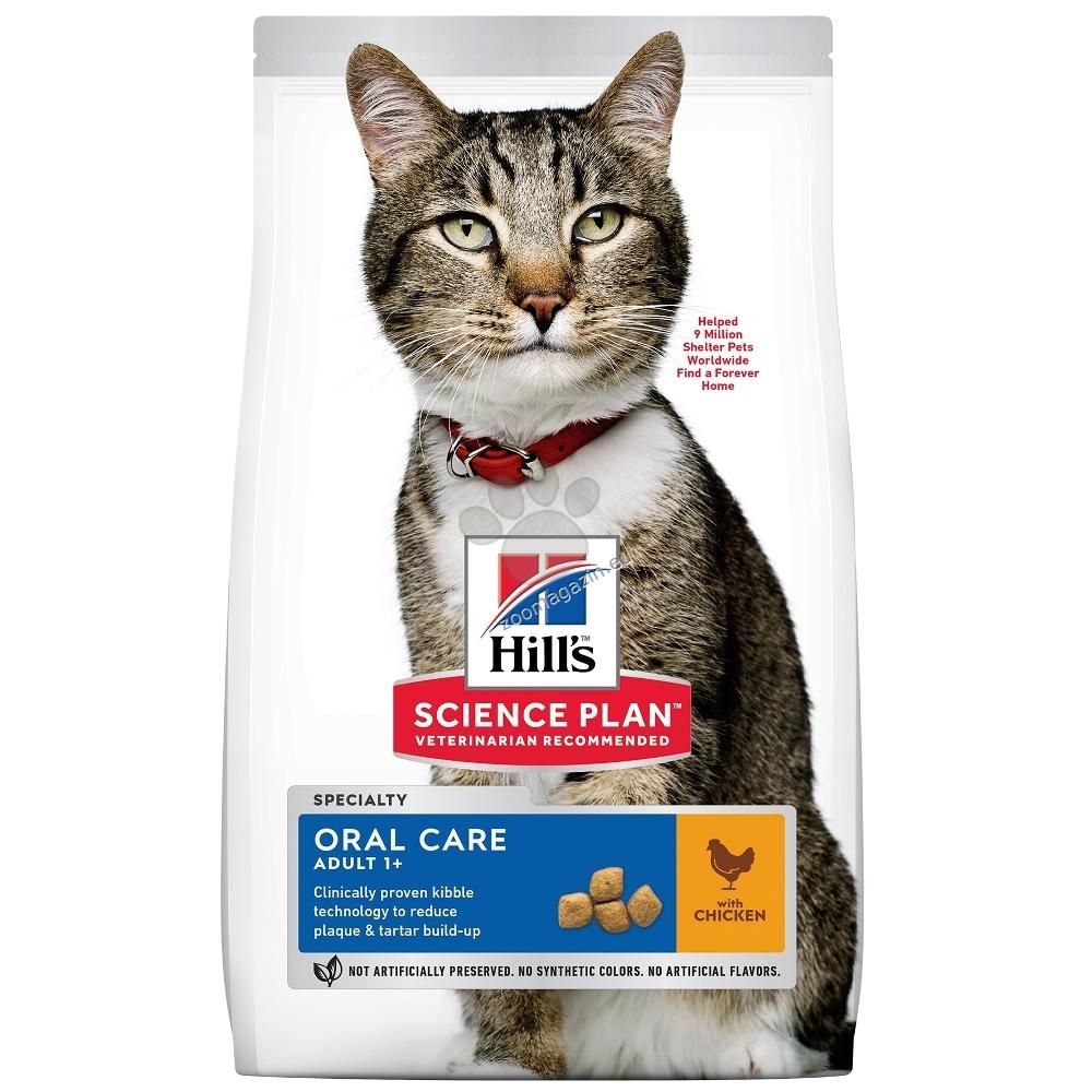 Hills - Science Plan Oral Care Adult с пилешко – Пълноценна храна за котки над 1 година за подобряване на устната хигиена 1.5 кг. + ПОДАРЪК: 2 консерви Hill's Science Plan /1бр. с пилешко и 1бр. сьомга/