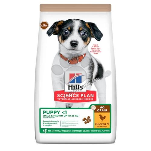 HILLS SCIENCE PLAN NO GRAIN Puppy Small&Medium - пълноценна храна с пиле за подрастващи кученца от малките и средни породи породи (<25кг) на възраст до 1 година 12 кг.