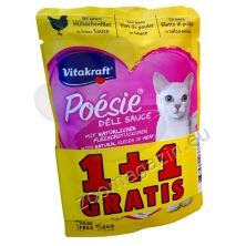 ПРОМОЦИЯ: Poésie Chicken - пауч с пилешко филе, без глутен, без зърнени храни с 55% съдържание на месо 85 гр., 2 броя на цената за 1 брой