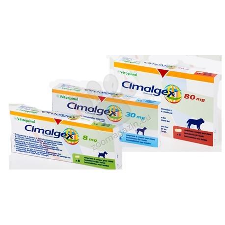 Vetoquinol - Cimalgex - противовъзпалителни дъвчащи таблетки 80 мг. / 16 табл.