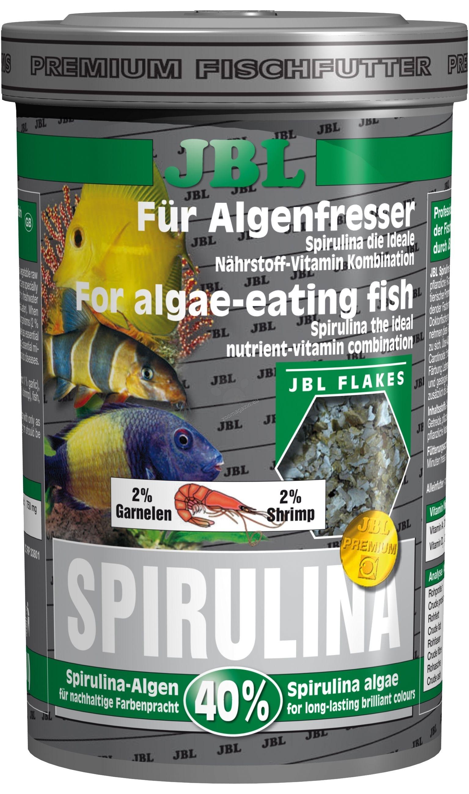 JBL Premium Spirulina - основна храна за растителноядни риби 1000 мл