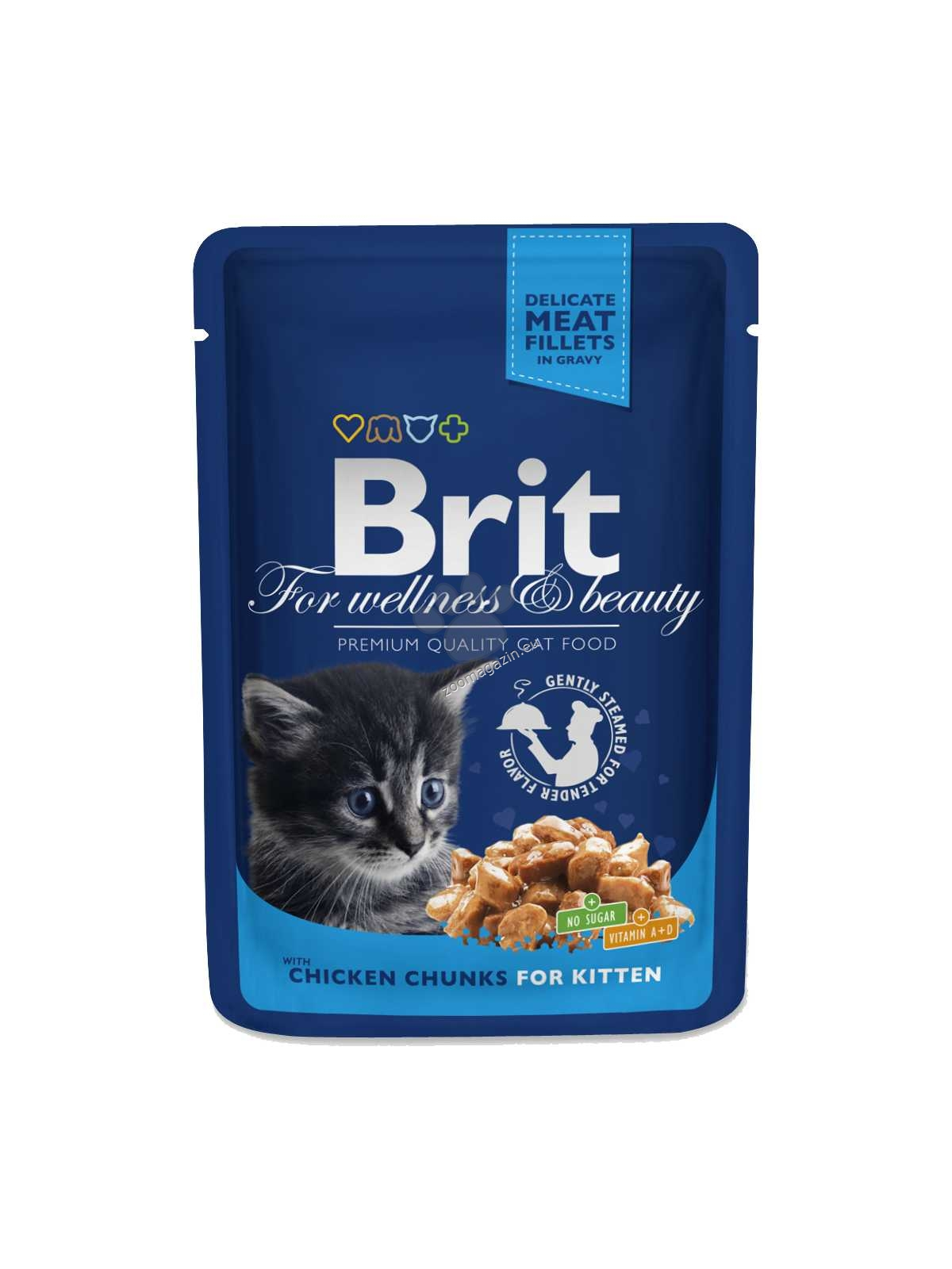 Brit Premium Cat Pouches Chicken Chunks for Kitten - с пилешко месо, за малки котенца 100 гр.
