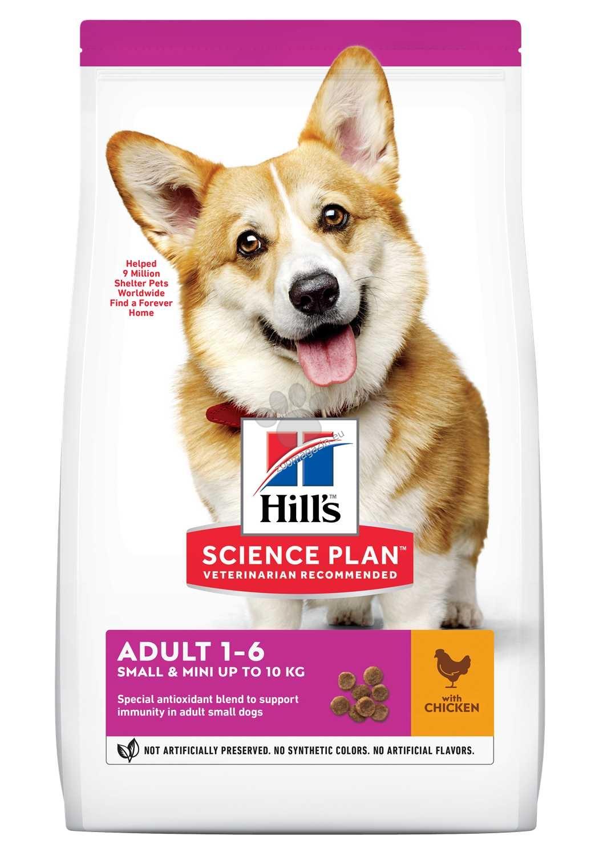 Hills - Science Plan Small & Mini Adult с пилешко - Пълноценна суха храна за дребни и миниатюрни породи кучета в зряла възраст 1-6 години 6 кг.