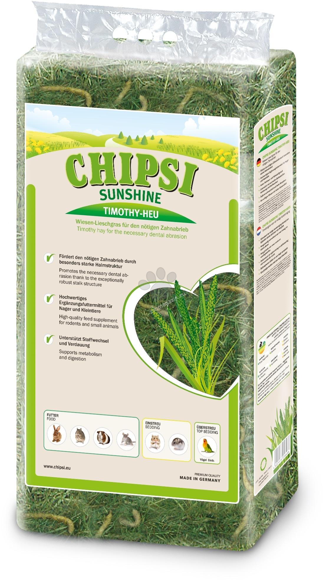 JRS Chipsi Sunshine Timothy - сено с тимотейка от най-високо качество, с забележителен аромат и вкус за гризачи и малки животни, 800 гр.