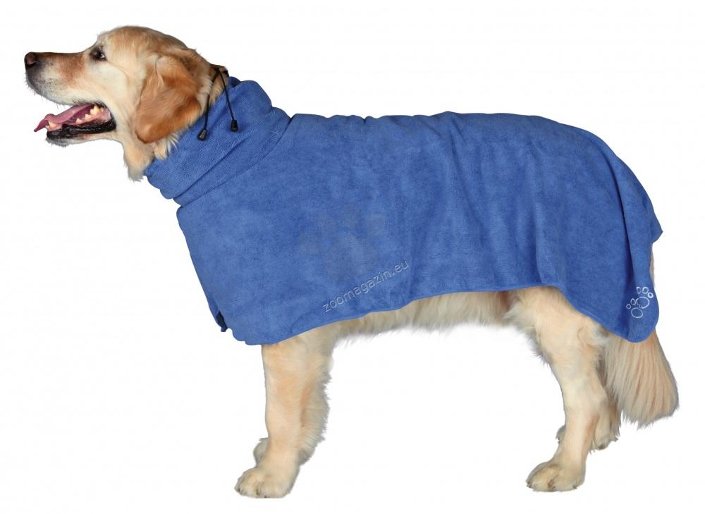 Trixie Bathrobe 75 cm - για σκύλους πετσέτα
