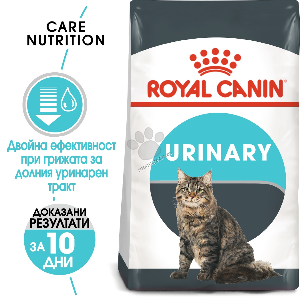 Royal Canin Urinary Care - храна за профилактика на заболявания долните пикочни пътища 2 кг. + ПОДАРЪК: 3 броя пауч Royal Canin