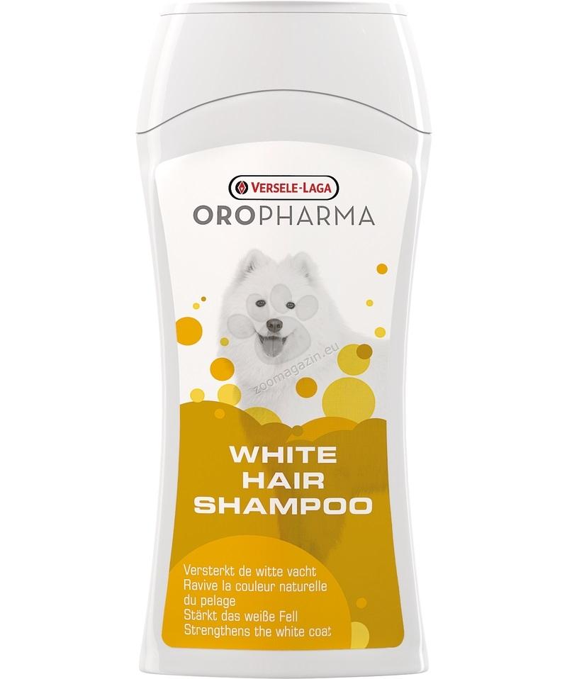 Versele Laga - Oropharma White Hair Shampoo - шампоан с лайка и червен кантарион, съдържащ пигмент за естествено запазване на белия цвят на козината 250 мл.