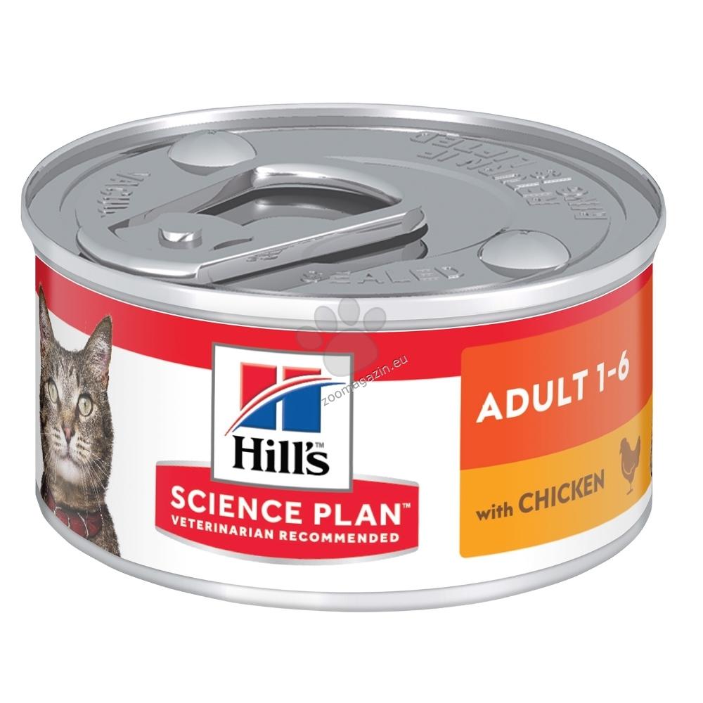 Hills Science Plan Feline Adult - консерва с пилешко - пълноценна храна за котки над 1 година 82 гр.