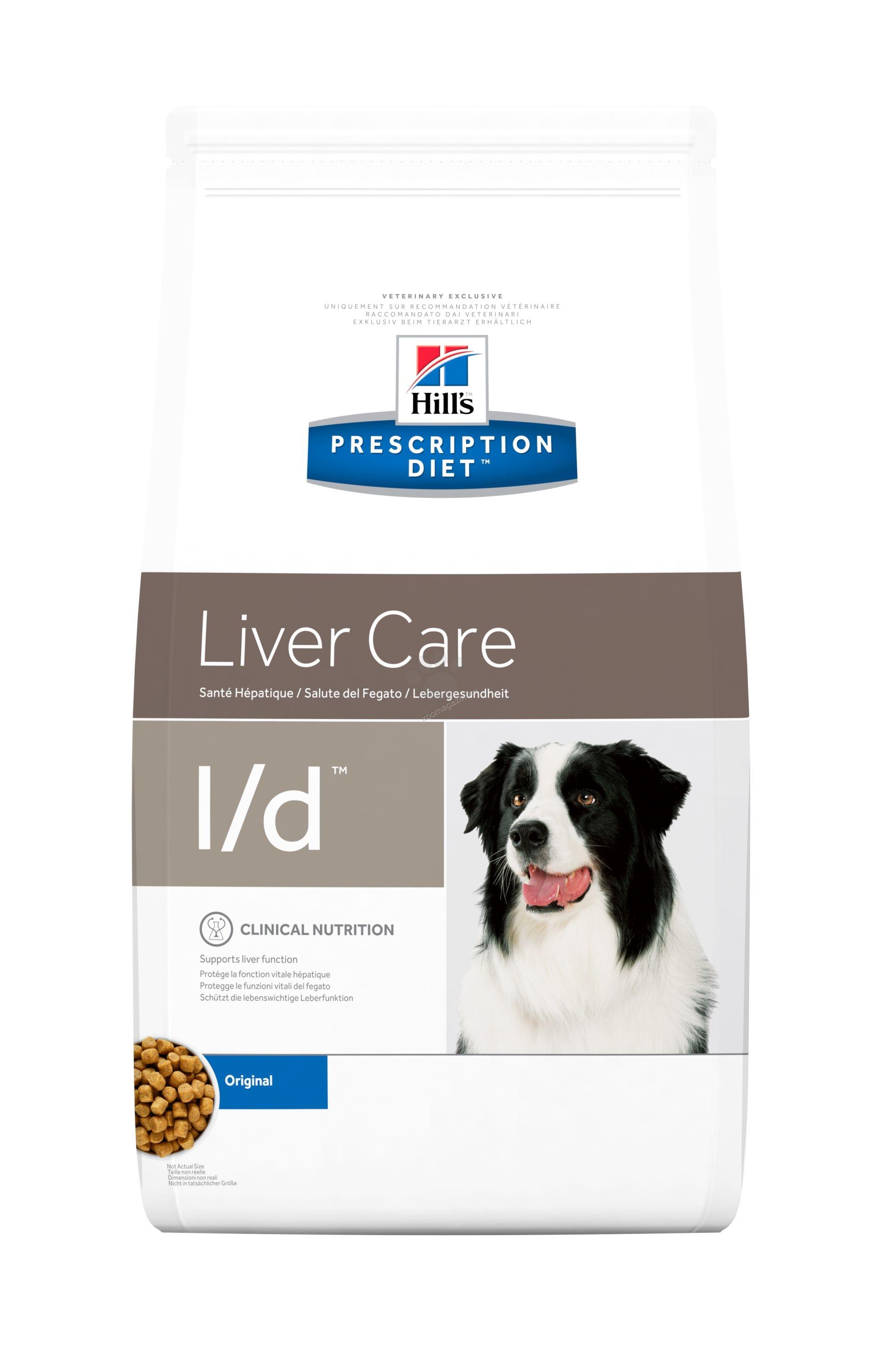 Hills Prescription Diet  l/d - диета за кучета с чернодробни заболявания 5 кг.