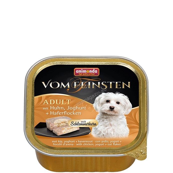 Animonda vom feinsten 2 in 1 chicken yogurt and oatmeal - с пилешко, йогурт и овесени ядки 150 гр.