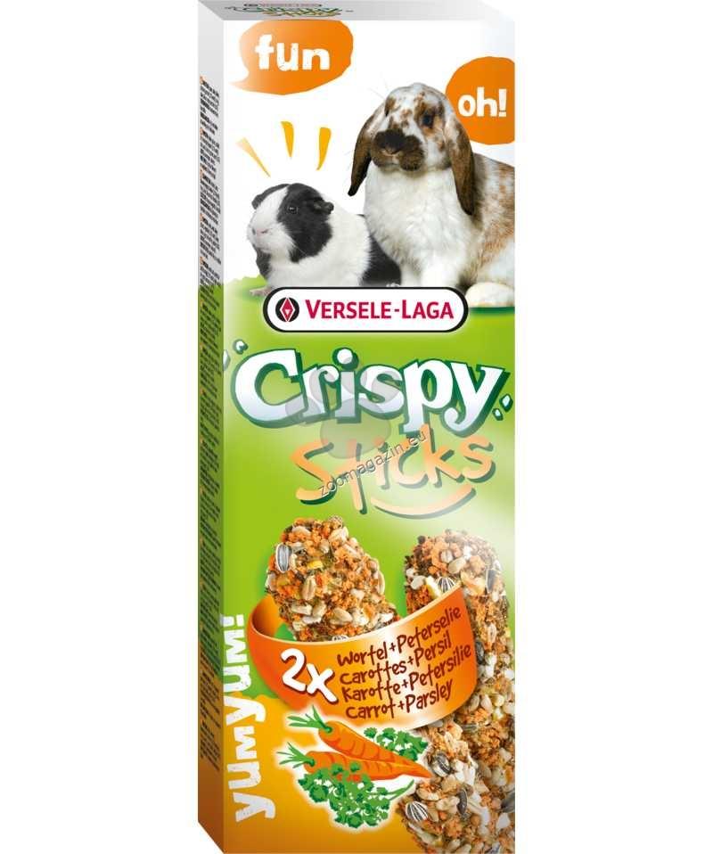 Versele Laga - Crispy Sticks Carrot & Parsley - крекери с моркови и магданоз - 2 х 55 гр.