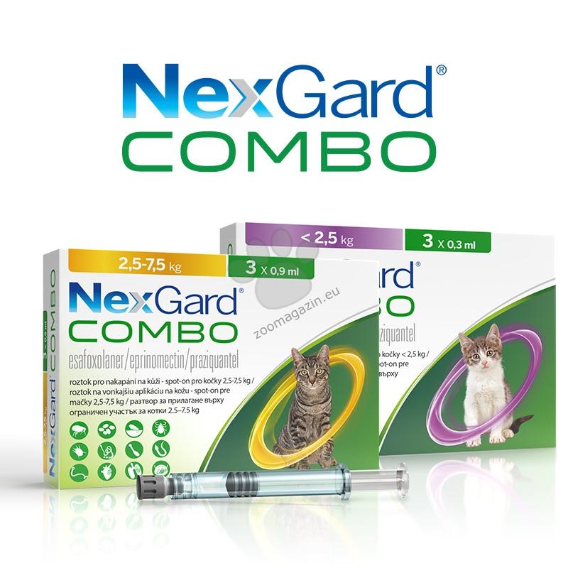 Nexgard Combo - Спот Он форма с разтвор за цялостно вътрешно и външно обезпаразитяване при котки от 2,5 кг до 7,5 кг. 3 броя пипети