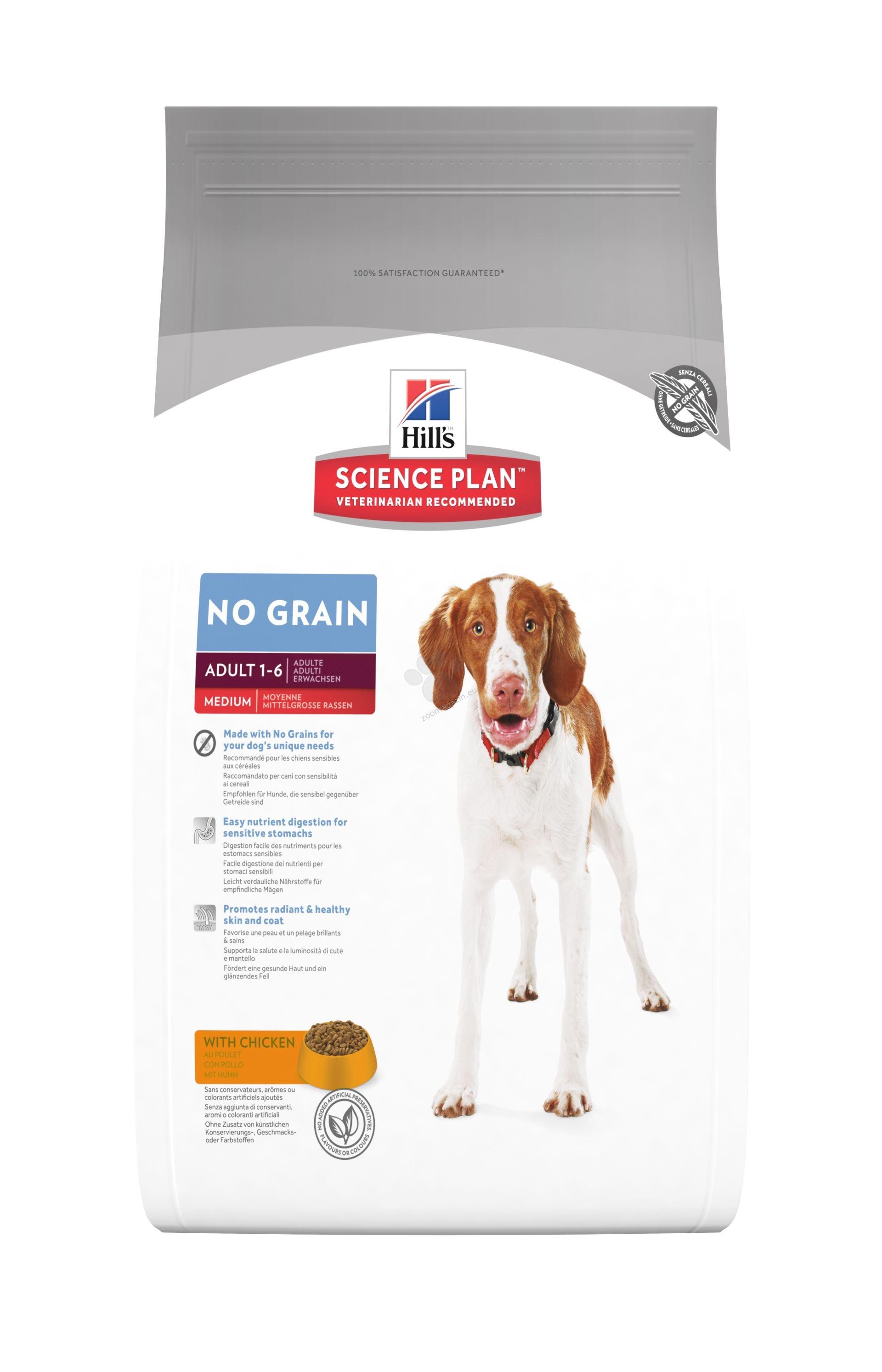 SP Canine Adult NO GRAIN - суха храна за кучета над 1 година без зърнени култури 12 кг.