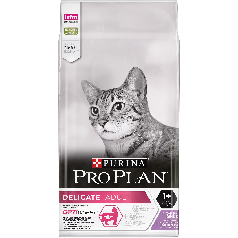 Pro Plan Adult Optirenal Delicate - с пуйка и ориз, за котки от 1 до 7 години с чуствителна храносмилателна система 1.5 кг.