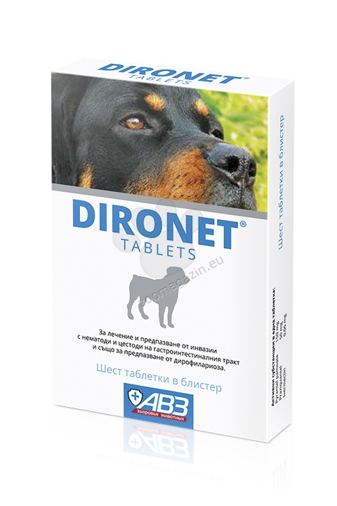 Dironet - за лечение и предпазване от инвазии с нематоди и цестоди, и също за предпазване от дирофилариоза 1 кутия / 6 таблетки