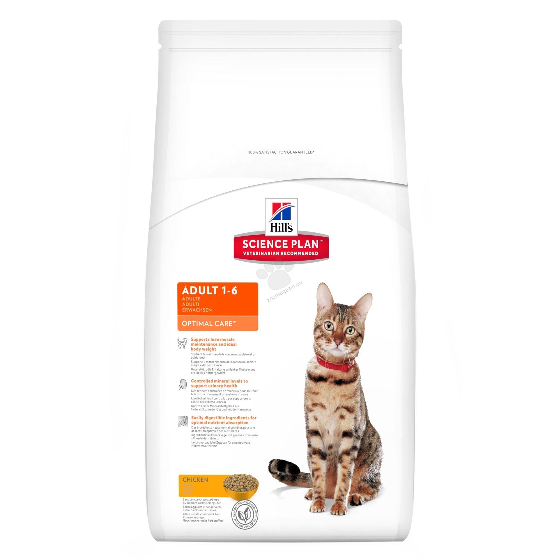 Science Plan Feline Adult Optimal Care Chicken - с пилешко месо - Котки от 1 до 7 години 2 кг.