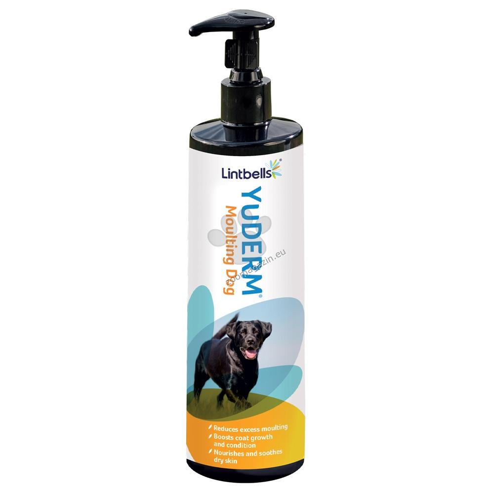 Lintbells - YuDerm Moulting DOG – комбинация есенциални масла за здрава кожа и козина (за кучета) 250 мл.
