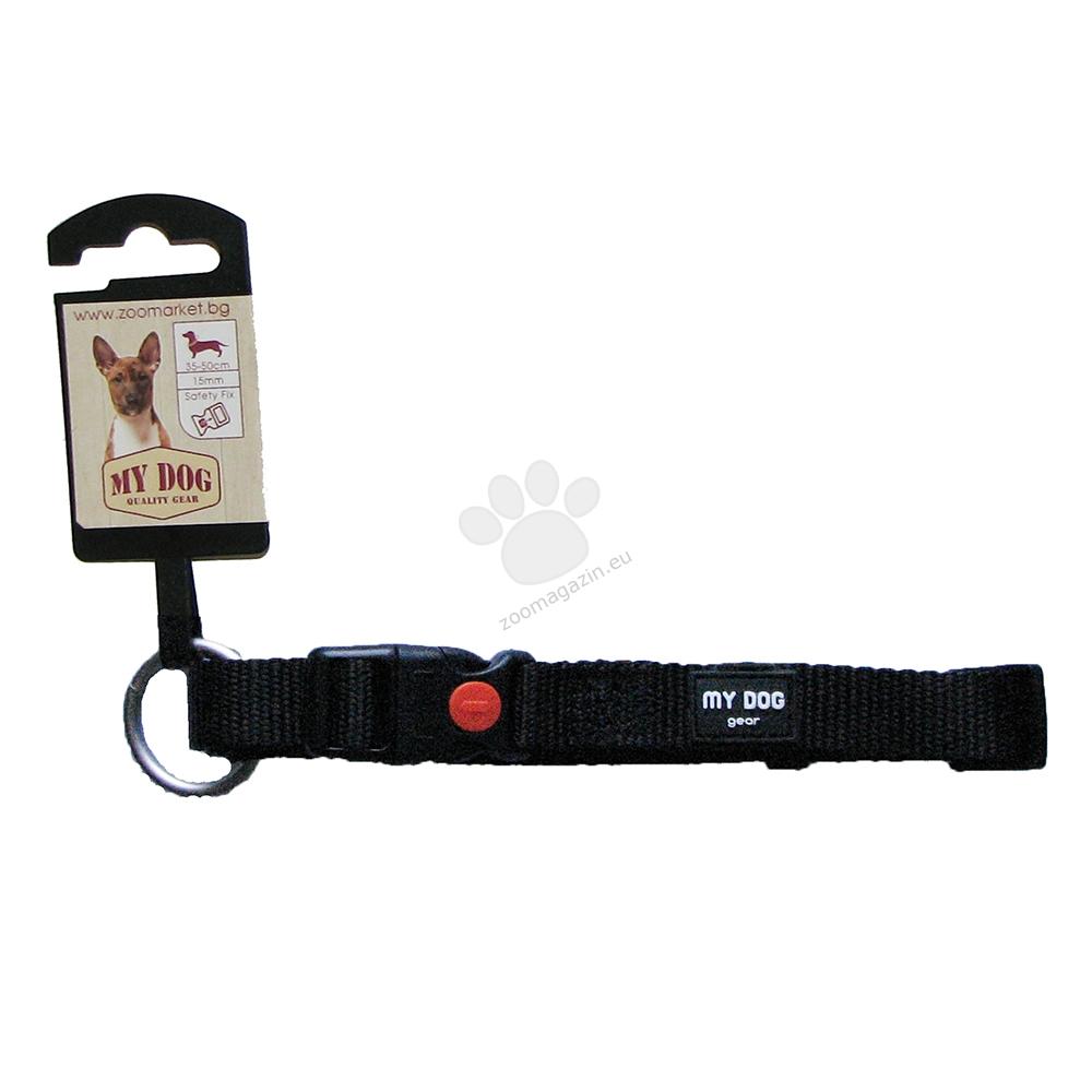 My Dog - нашийник със широчина 15 мм., за кучета с обиколка на врата 35 - 50 см. / черен /