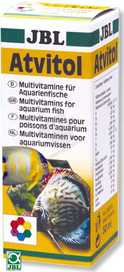 JBL Atvitol - емулсия мултивитамини с основни аминокиселини 50 мл.