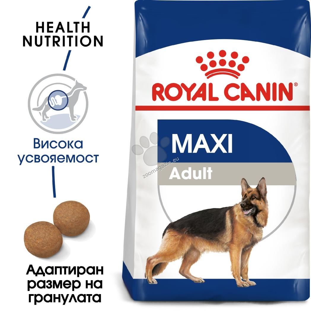 Royal Canin Maxi Adult - пълноценна храна за кучета от едрите породи, с тегло между 26 и 44 кг., над 15 месечна възраст 4 кг.